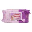 Happy Mammy Baby Wipes 100`S (Purple)