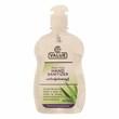 City Value Hand Sanitizer Aloe Vera 500Ml