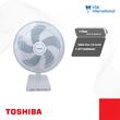 "Toshiba Table Fan 16"""