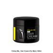 Follow Me Men Hair Cream  120Ml