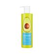 Avocado Body Cleanser