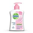 Dettol Hand Soap Hygienic Skincare 225 Ml