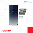 Toshiba Two Door Refrigerator 600L (Inventer)