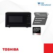 Toshiba Microwave Oven 25L