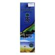 Rs Black Seed Oil100Ml
