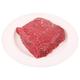 Fresh Beef Strip Lion (350-400G)
