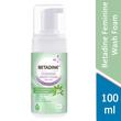 Betadine Feminine Wash Foam Fresh&Active 100Ml