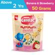 Nestle Cerelac Nutripuffs Banana&S`Berry 50G