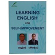 Learning English For Self Improvement (Group)