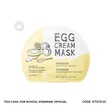 Egg Cream Mask Hydration (1 Sheet )