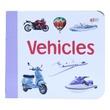 Emergency Vehicles (Board Book)