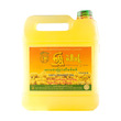Shwe Peanut Oil 3 Viss