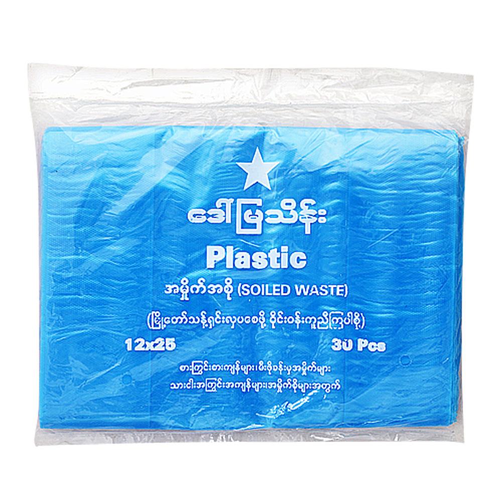 Garbage Bag 12 X 25 Inches 30 pcs (Blue)