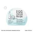 Egg Cream Mask Pore Tightening (1 Sheet)