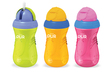 Pur Ridge Sport Cup (5507)(Assorted Color: Pink /Orange/Yellow)