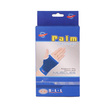 S.L.L Muscles Palm Support 2`S S-1300