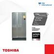Toshiba One Door Refrigerator 170L