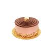 COFFEE WALNUT CAKE (1kg)