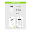 Mobile Image X4 Power Bank (10000MAH - White)