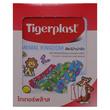 Tigerplast Animal Kingdom Plaster 19X56Mm 8`Sx10