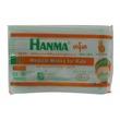 Hanma Medical Face Masks Kids 3 Ply 10 Pcs