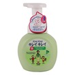 Kirei Kirei Foaming Hand Soap Grape 250Ml