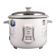Jaguar Rice Cooker MT-181 (1.8 Liter)