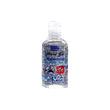Galaxy Clean Hand Sanitizer 60Ml