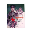 A Biography Of General Aung San (Group)